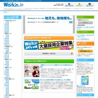 WorkinWeb